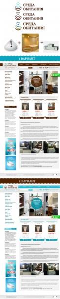 web2.0 sreda-obitaniya.ru