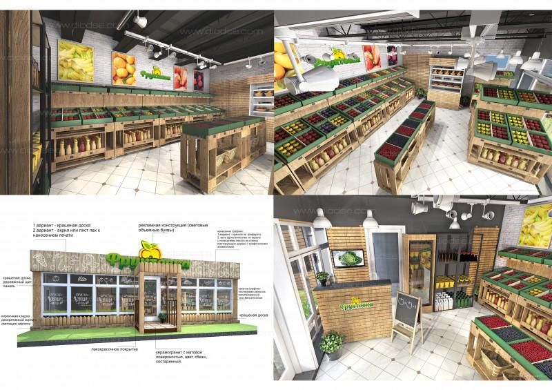 Дизайн проект фруктового павильона г.Санкт-Петербург