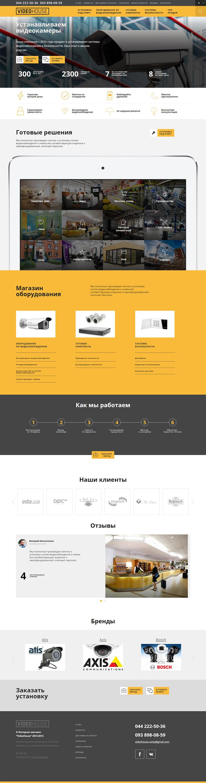 Videonabludenie.org.ua