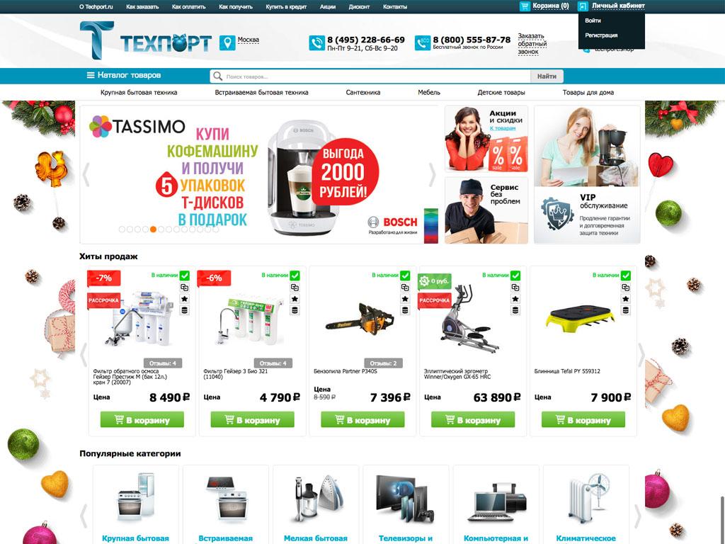 TechPort.ru - интернет-магазин бытовой техники