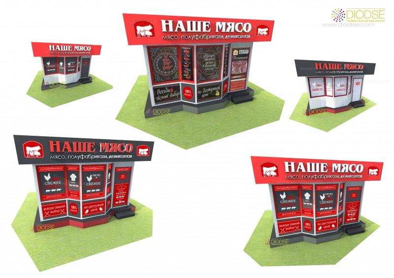 Дизайн экстерьера торгового павильона г.Красноярск