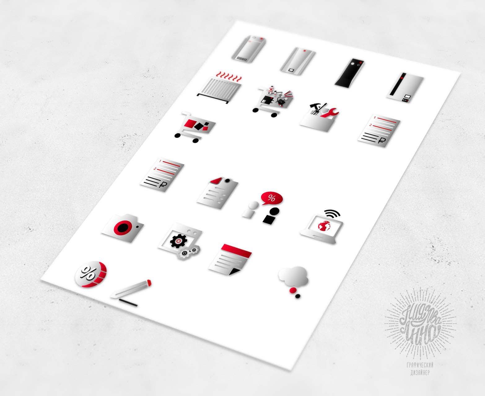 """изготовление иконок для сайта """"Лемакс"""""""
