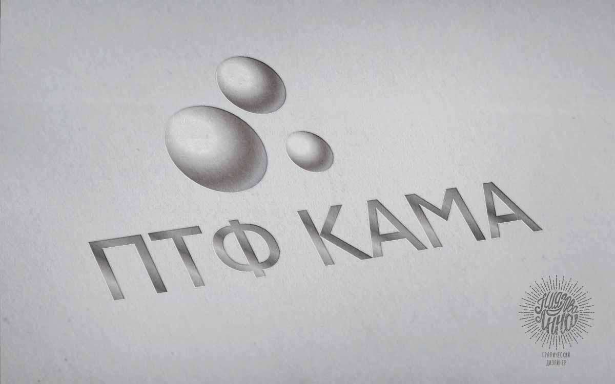"""Логотип """"ПТФ Кама"""""""