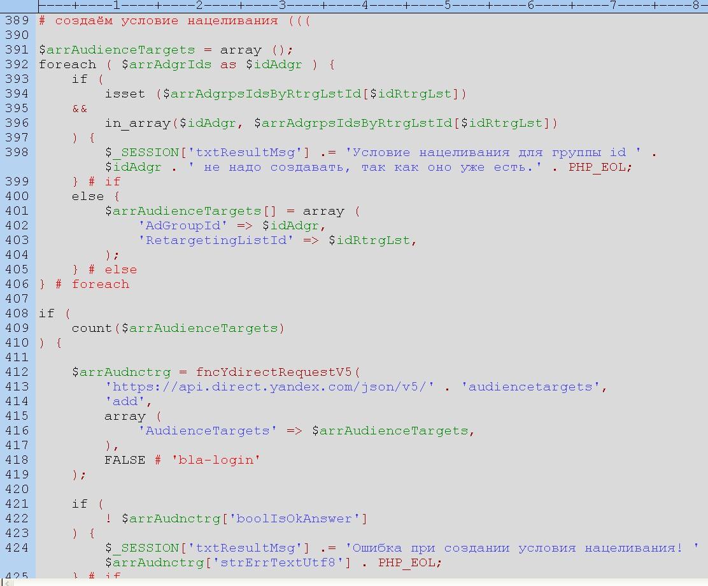 API Директа и Метрики: цели и условия нацеливания на аудиторию