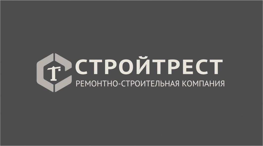 Логотип для Ремонтно-строительной компании