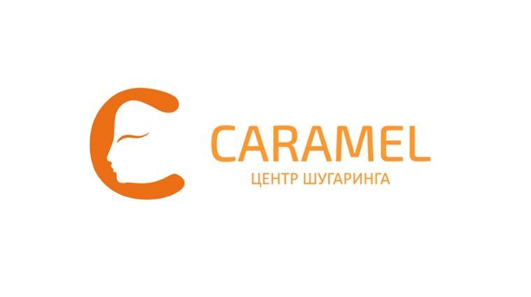 Логотип. Центр Шугаринга