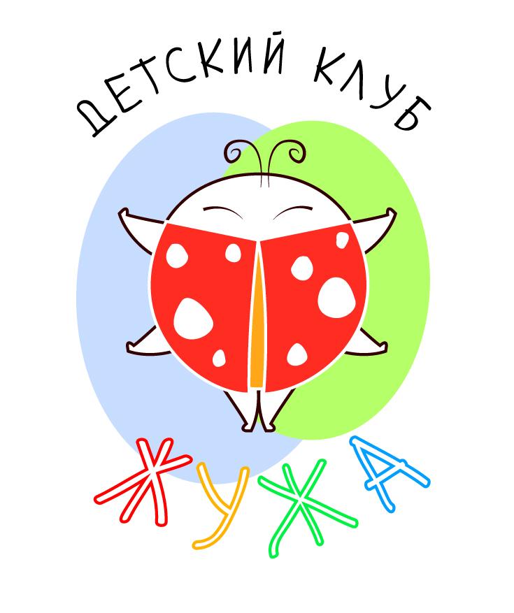 Картинки на эмблему детского клуба
