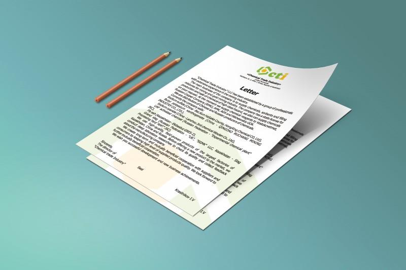 письмо на фирменном бланке