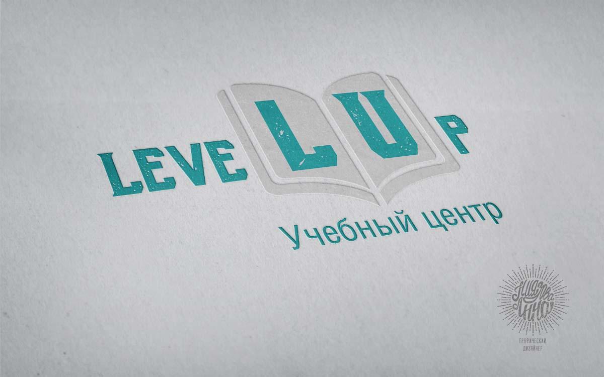 """"""" Логотип Level up"""""""