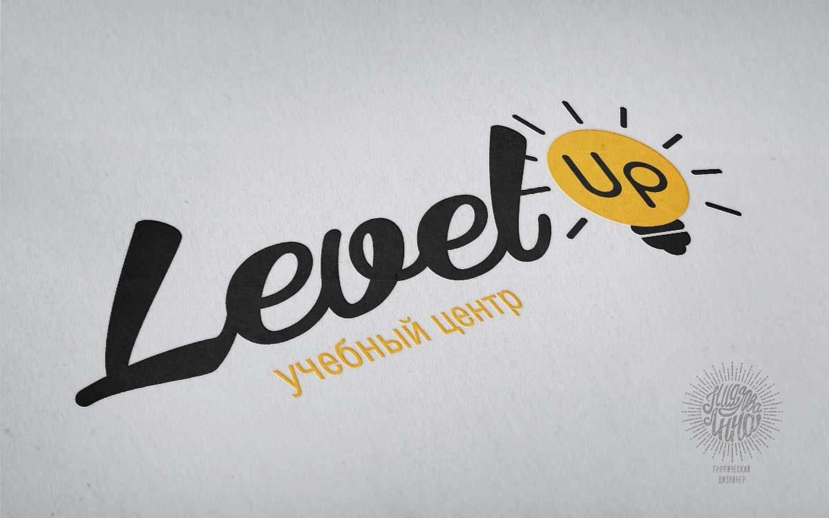 """Логотип """"Level up"""""""