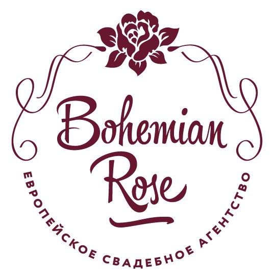 Bohemian Rose, европейское свадебное агентство