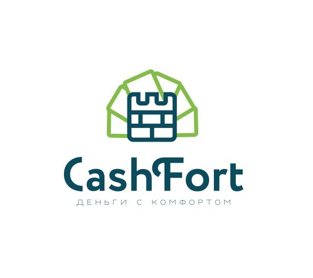CashFort, финансовая система поддержки