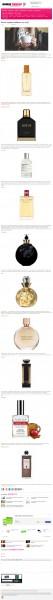 Какой парфюм выбрать на зиму?