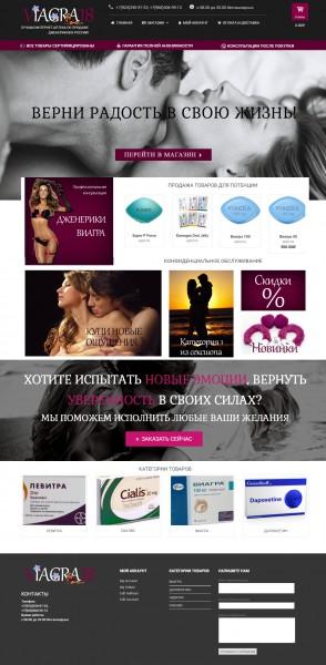 интернет-магазин сексшоп