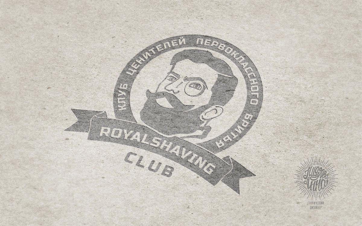 Внесение правок в логотип, изменение названия, подбор шрифта.
