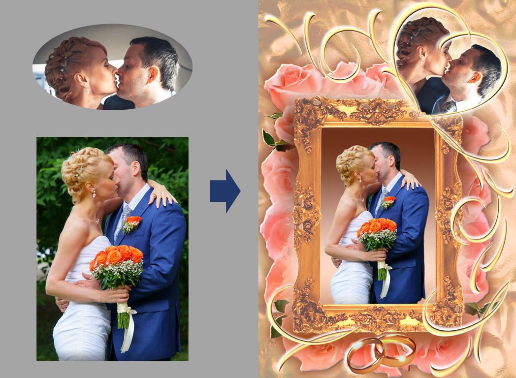 будет схема свадебные фоторамки на тему жених еще