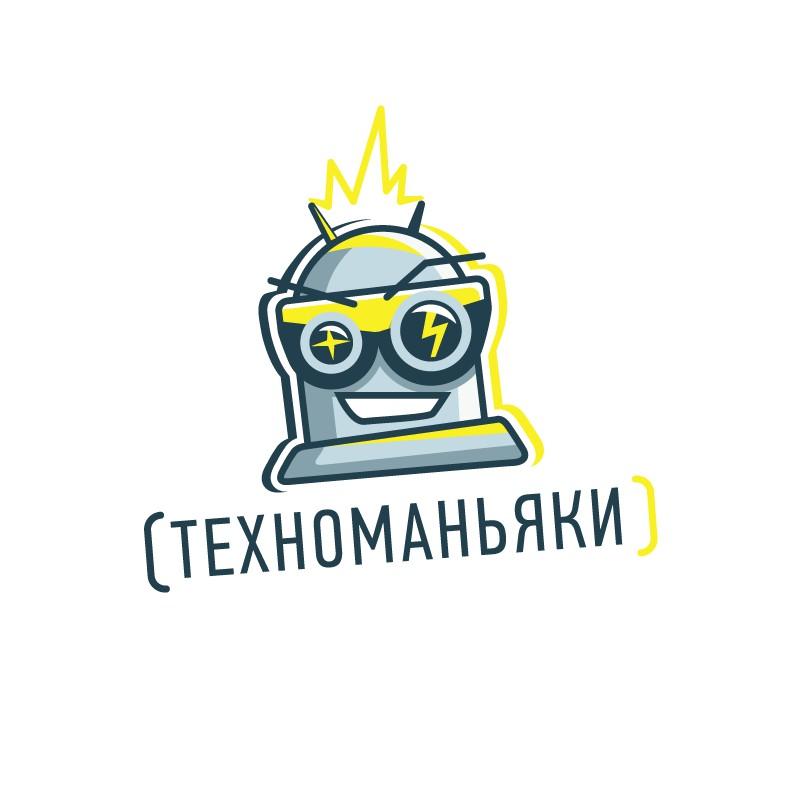 Техноманьяки