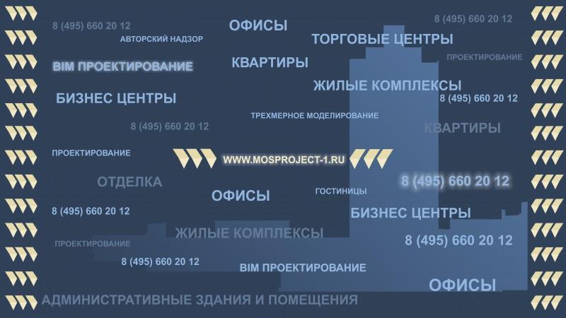"""Соцсети для """"Моспроект-1"""""""
