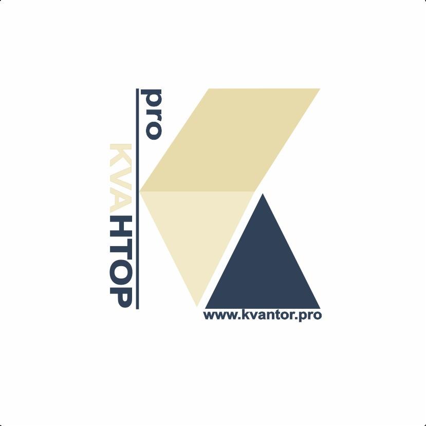 """Логотип для компании """"Квантор"""""""