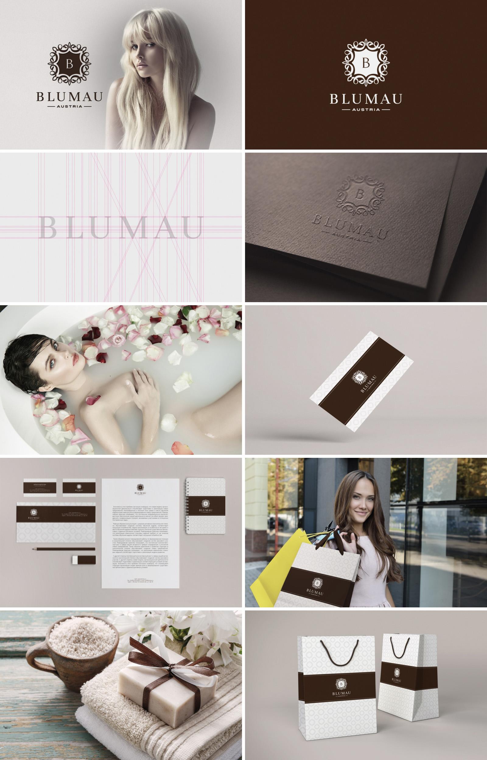 Фирменный стиль для бренда «Blumau»