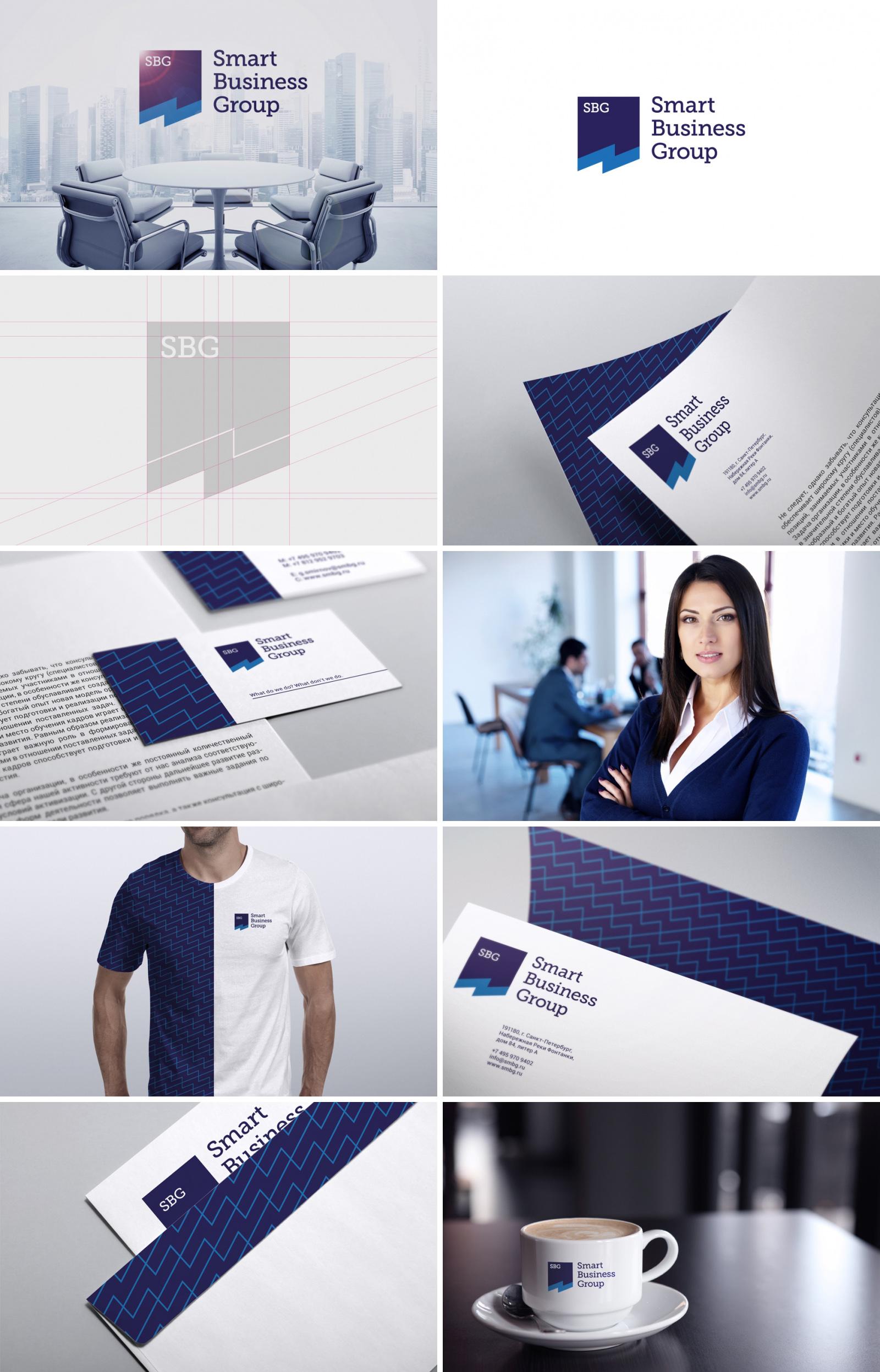 Фирменный стиль для компании «Smart Business Group»