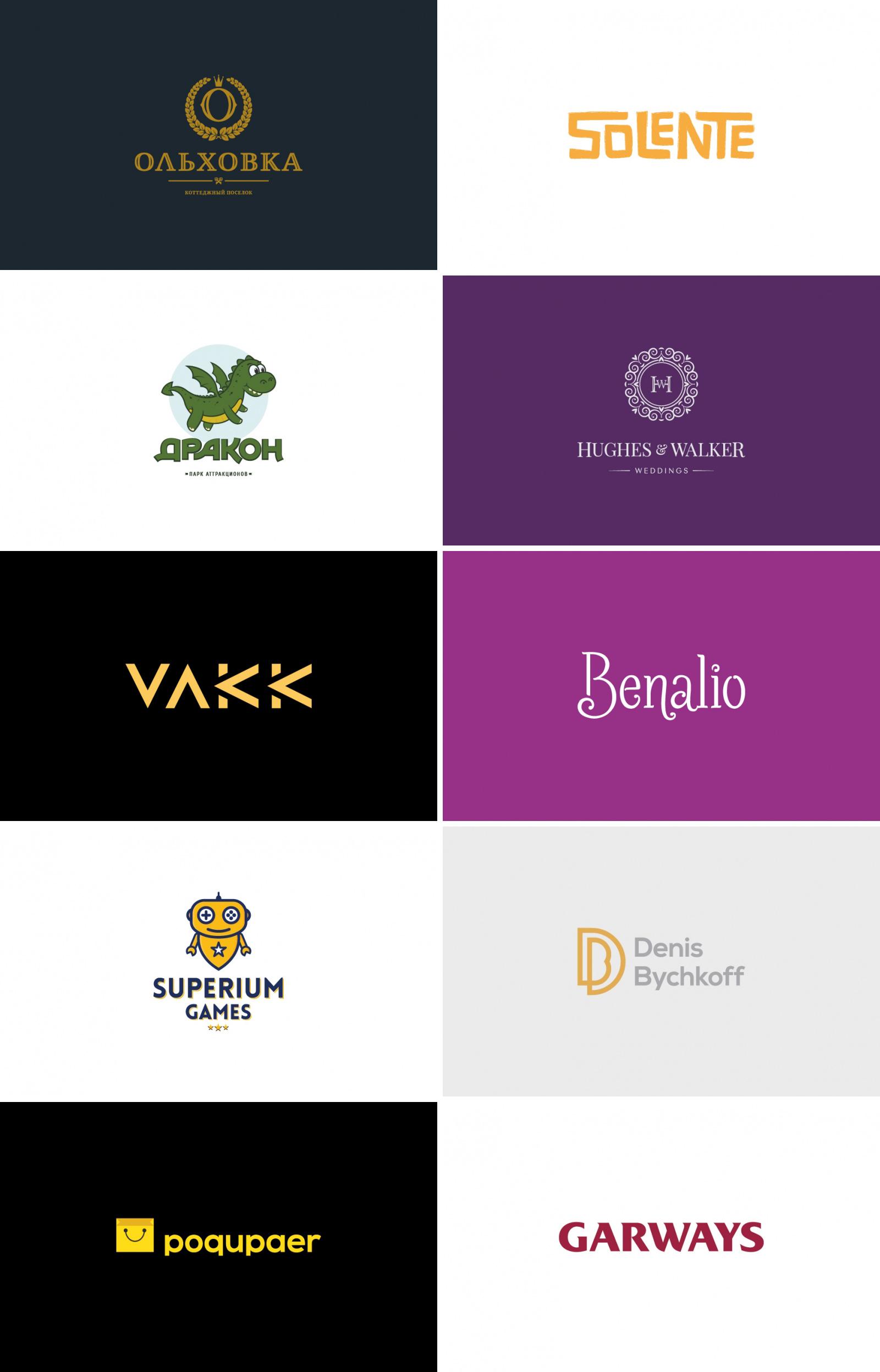 Коллекция логотипов. Часть 3