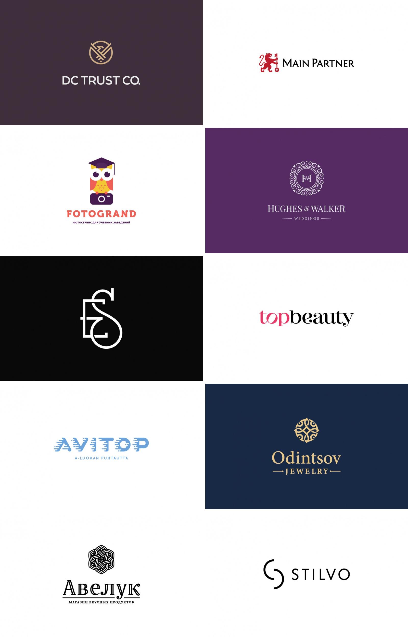 Коллекция логотипов. Часть 4