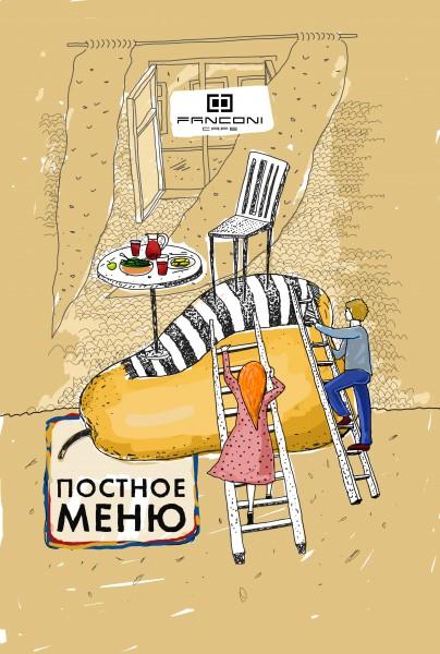 Афиша для ресторана Fanconi (Одесса)