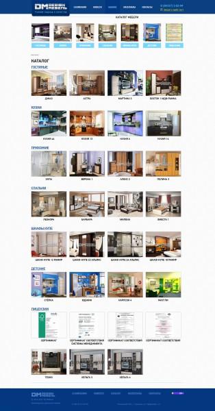 DM-мебель