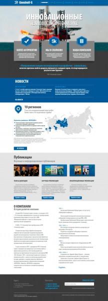 Сайт научно-исследовательской организации
