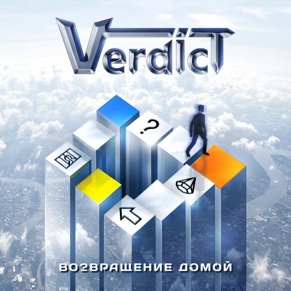 Обложка альбома для группы Verdict