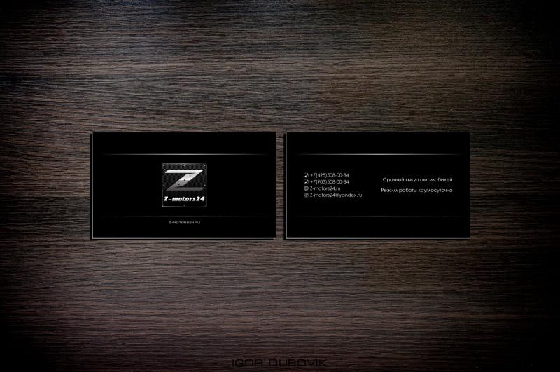 Z-Motors24 визитная карточка 90х50