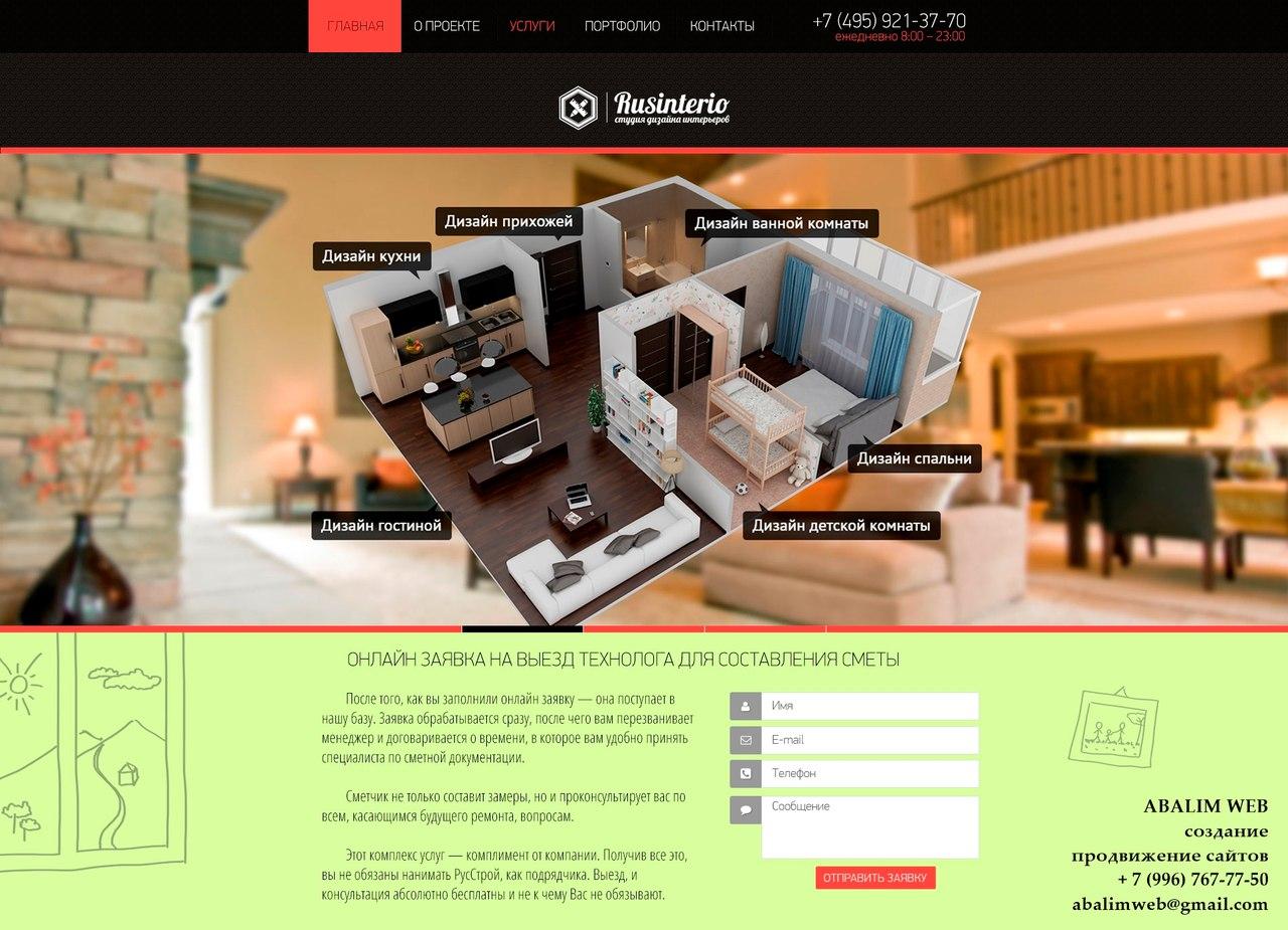 Дизайн проекты квартир фриланс социальный портрет российского фрилансера