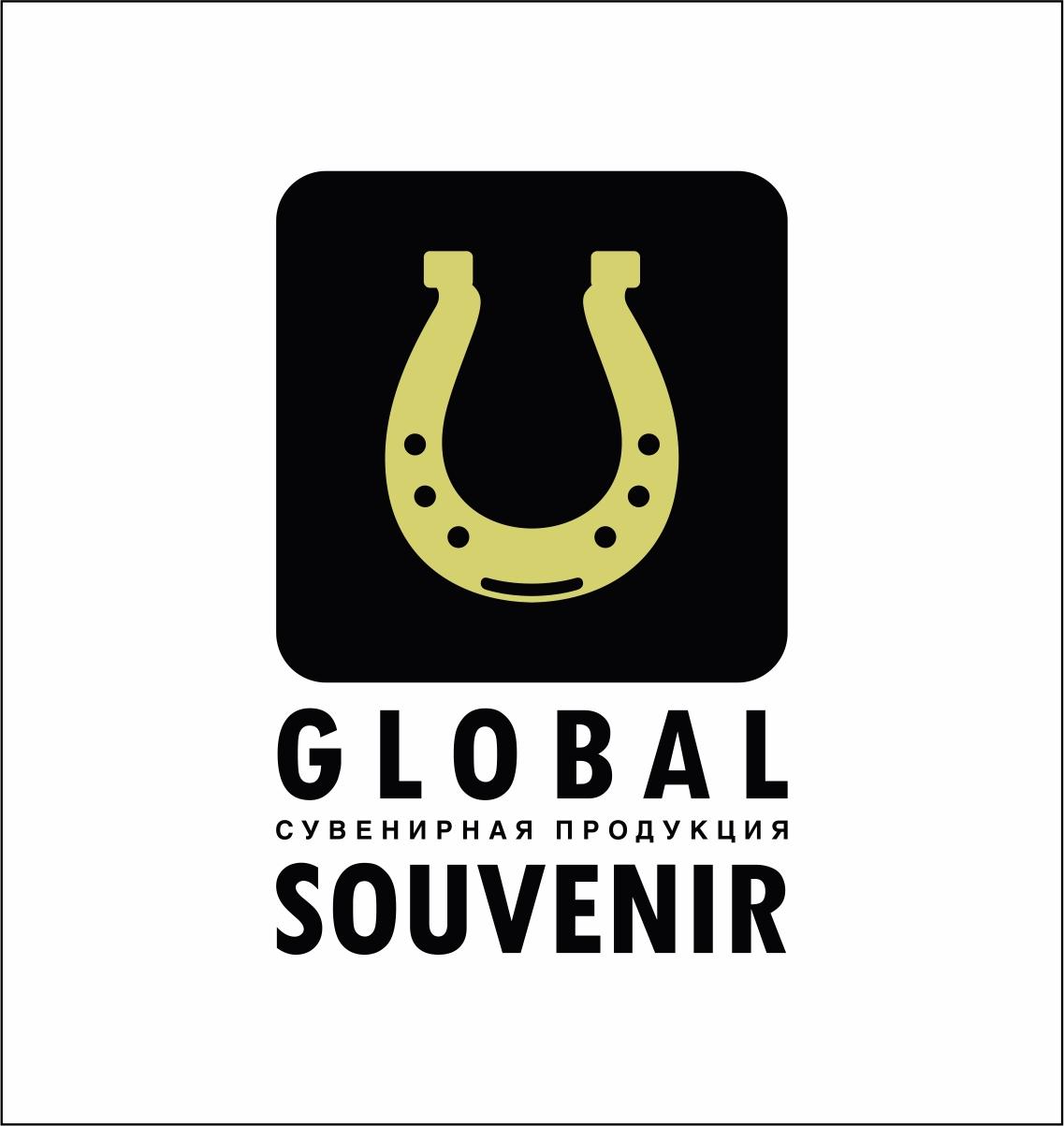 Global Souvenir
