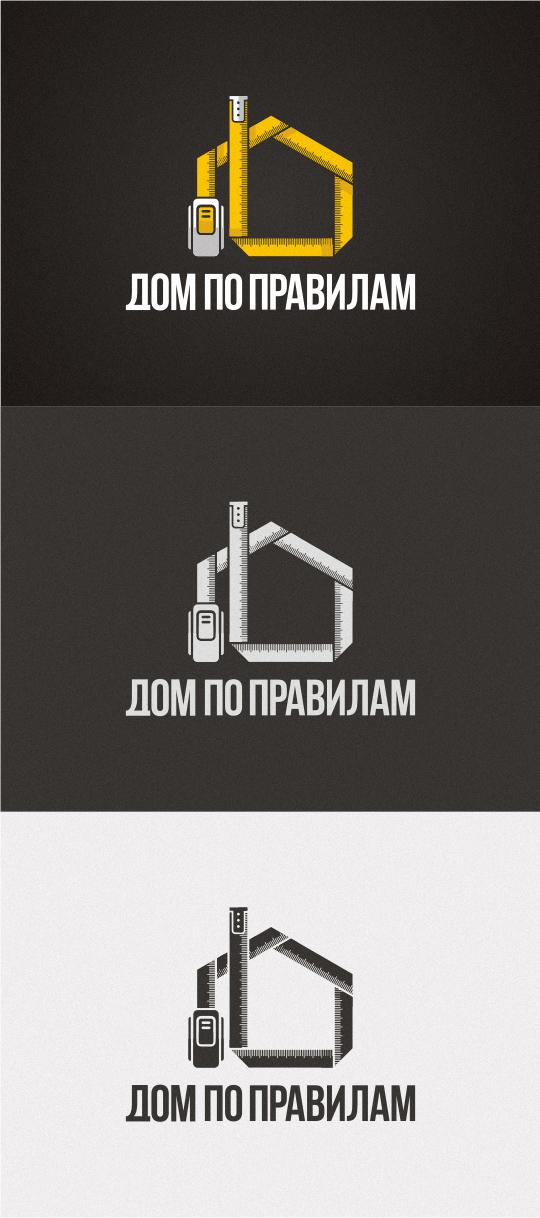 Дом по правилам