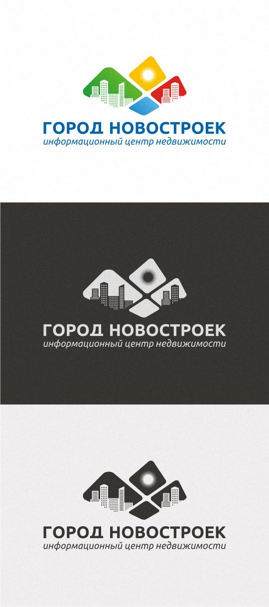 Город Новостроек