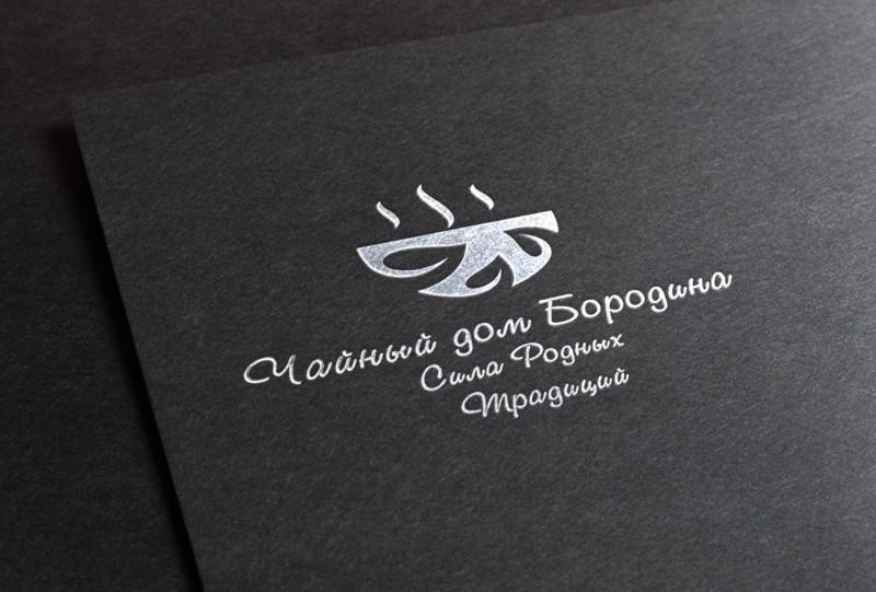 """Логотип для """"Чайный дом Бородина"""""""