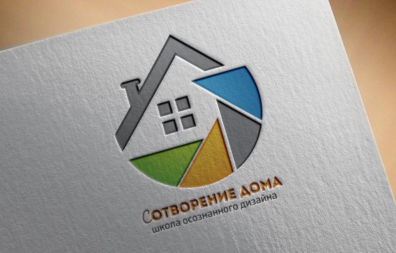 """Логотип для студии дизайна """"Сотворение дома"""""""