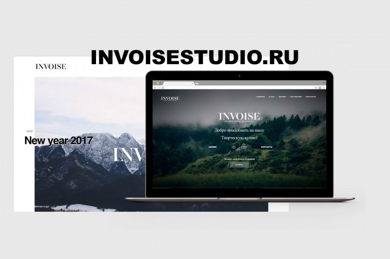 invoisestudio.ru