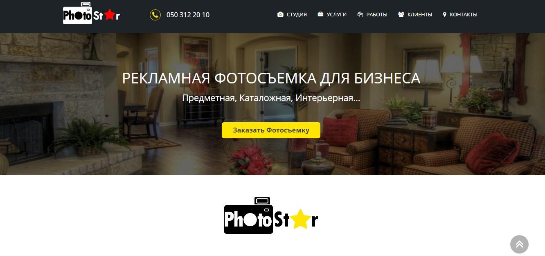 http://photostar.adr.com.ua/