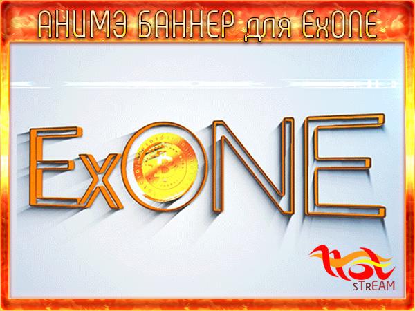 Анимационный баннер для ExONE