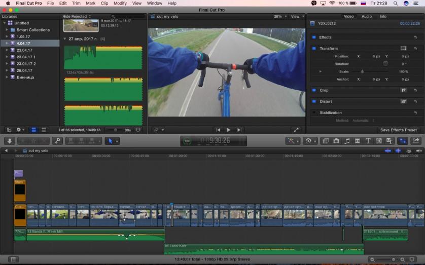 GoPro Bikes Riding
