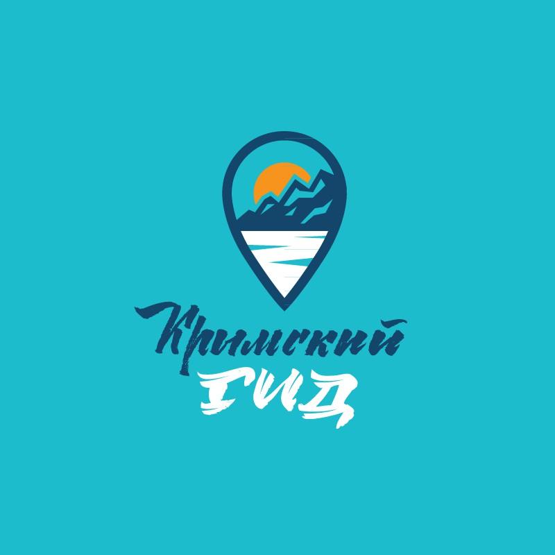 Крымский гид