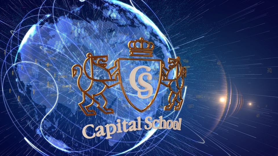 Capital School