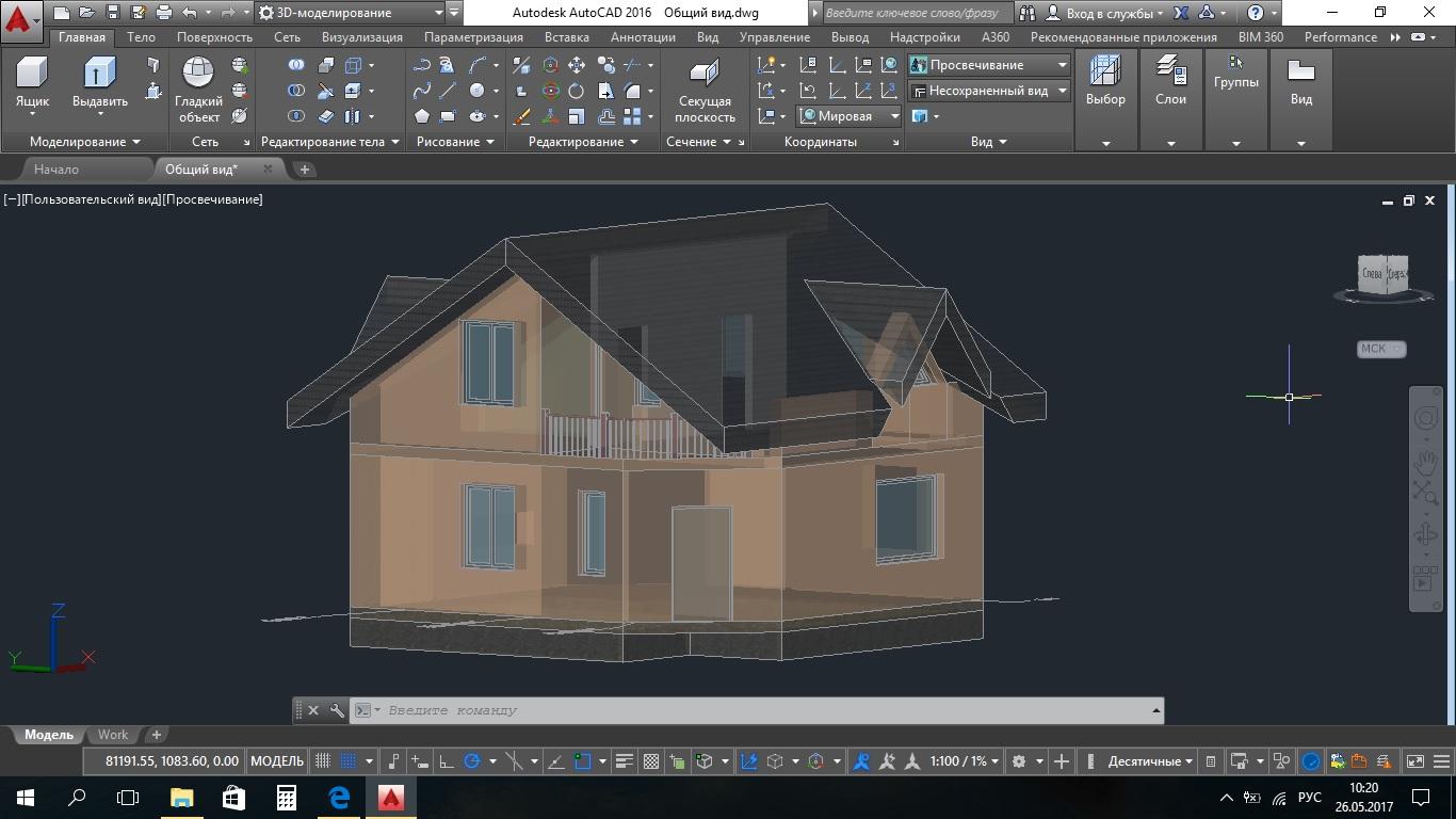 3D-модель коттеджа в AutoCAD