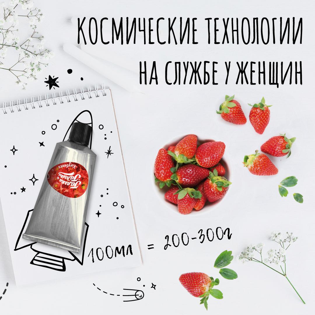 Рекламный пост