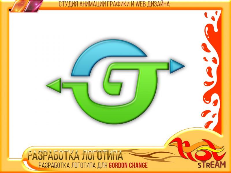 РАЗРАБОТКА ЛОГОТИПА для gordon change
