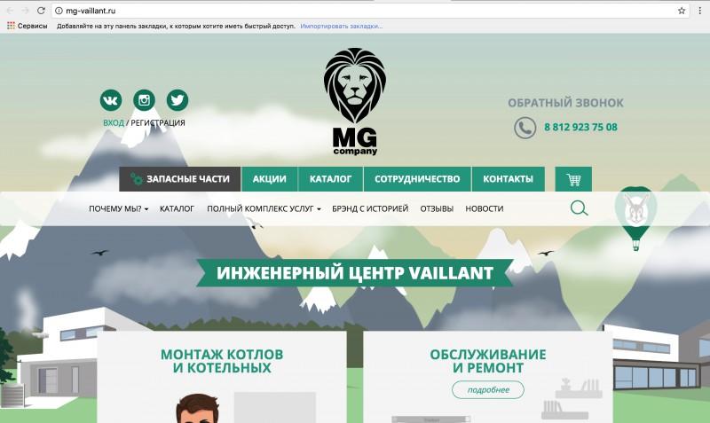 mg-vaillant.ru
