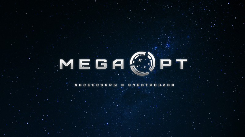 MegaOpt