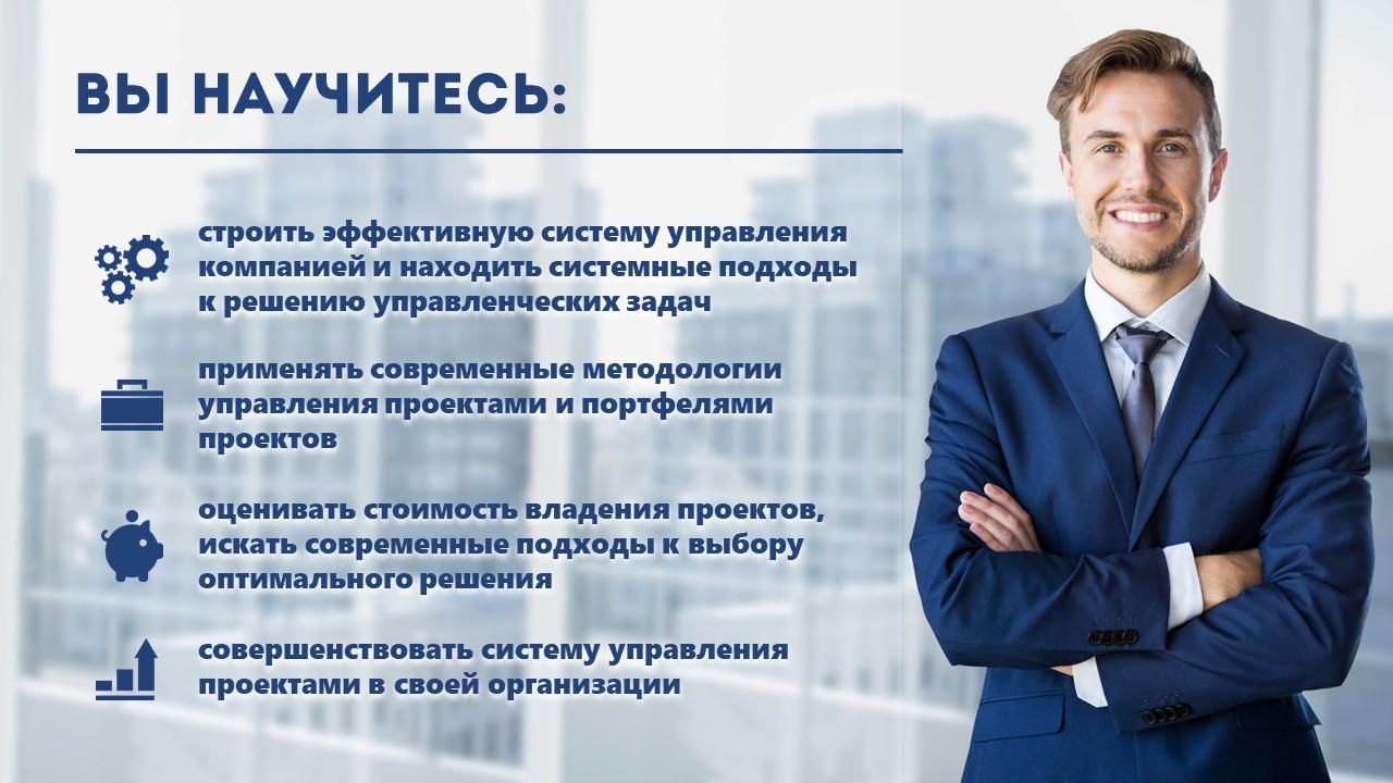 Управление проектами фриланс удаленная работа на дому главным бухгалтером в москве вакансии
